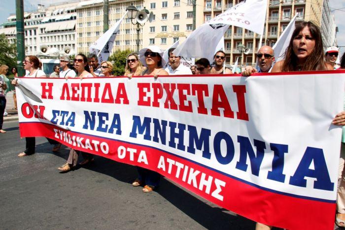 Abstimmung im Parlament wird zum Härtetest für Regierungschef Tsipras