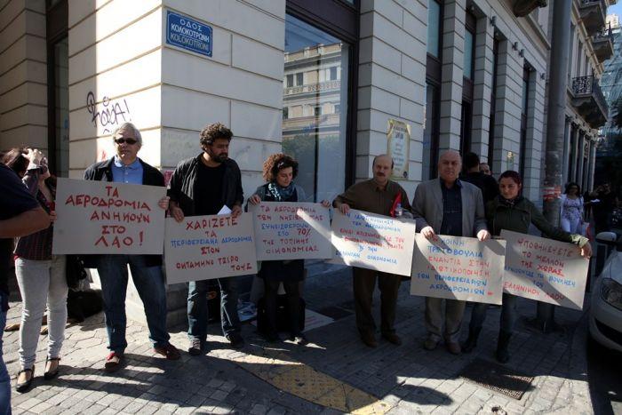 Anschlag auf den Sitz des Privatisierungsfonds TAIPED in Athen