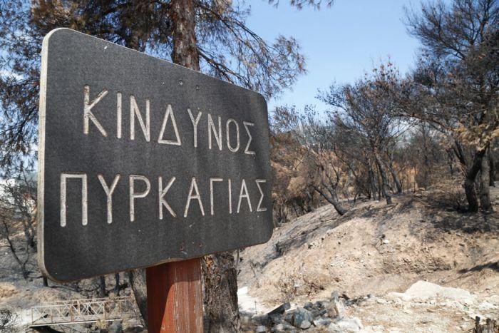 Großfeuer auf der Insel Lesbos