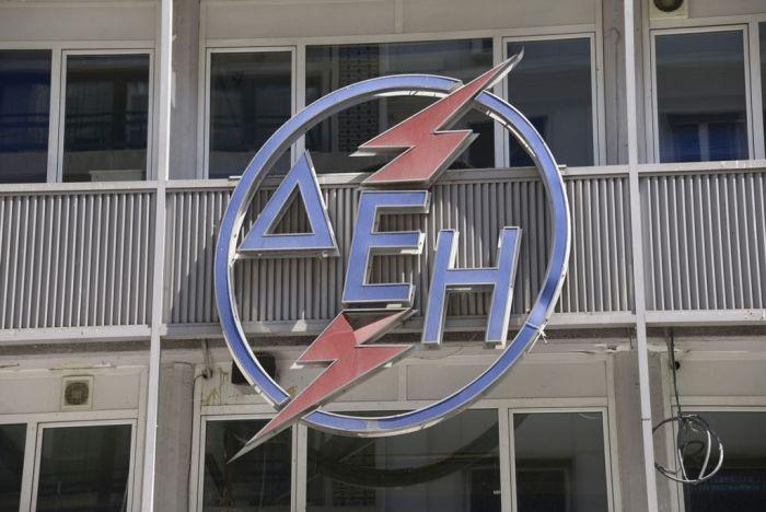 Gericht rollt Skandal bei Griechenlands Strom-Gewerkschaft auf