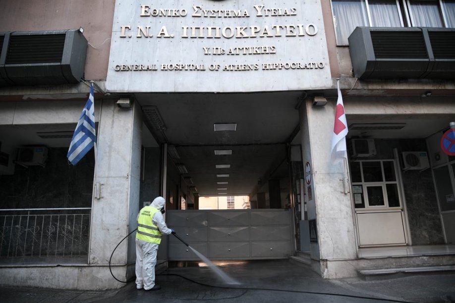 Corona Infizierte Griechenland