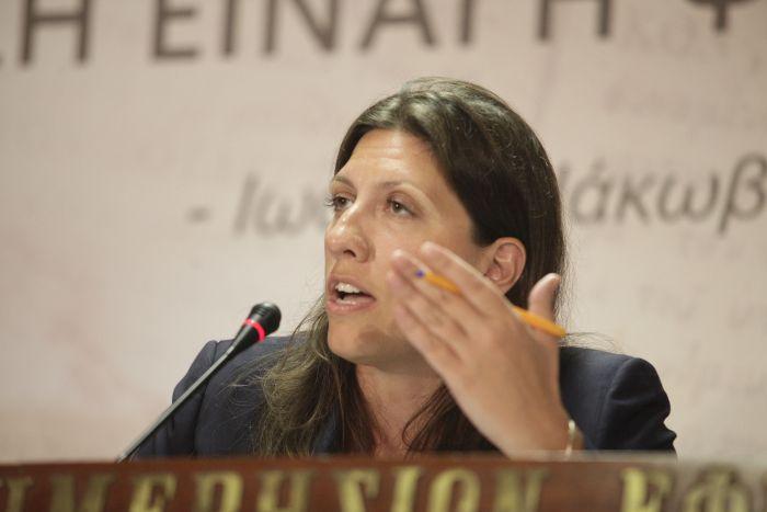 """Parlamentspräsidentin Konstantopoulou schließt sich der """"Volkseinheit"""" an"""