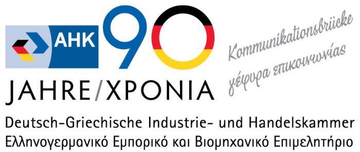 Aufruf der Deutsch-Griechischen Industrie- und Handelskammer für Europa