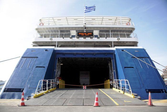 Generalstreik: Keine Fähren in Griechenland am 1. Mai