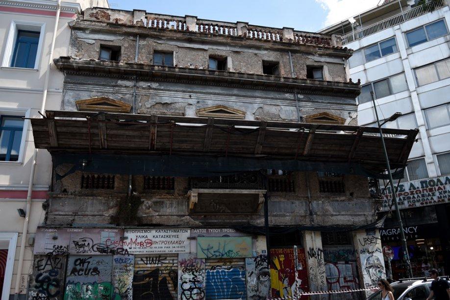 Erdbeben In Athen