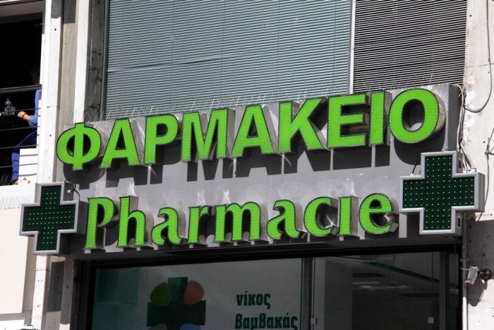Apotheken Griechenlands aus Protest geschlossen