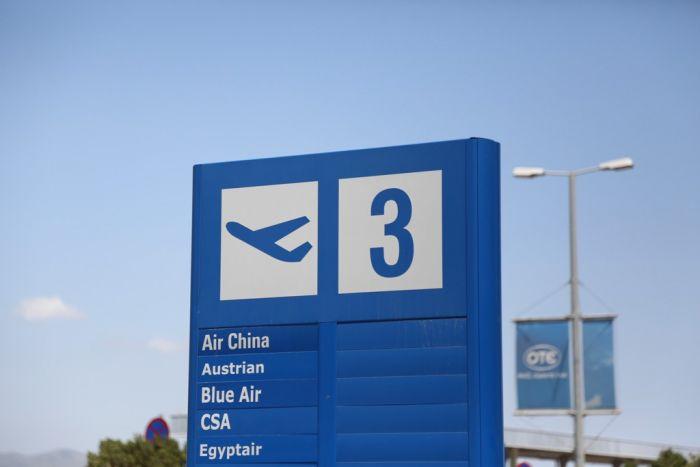 15.000 Inlandsflüge in Griechenland zu Preisen von bis zu 10 Euro angeboten