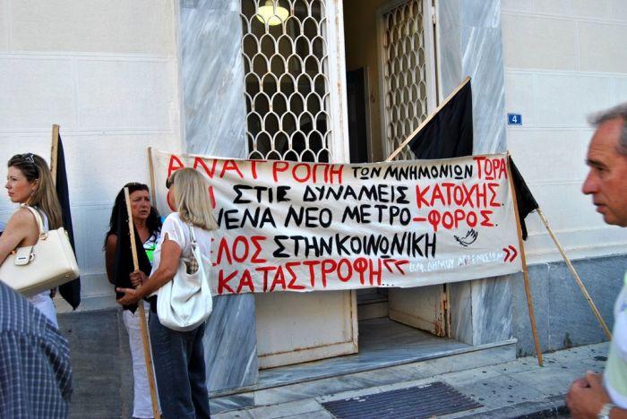 Zugeständnisse für Reformen: Griechenland will den Euro behalten
