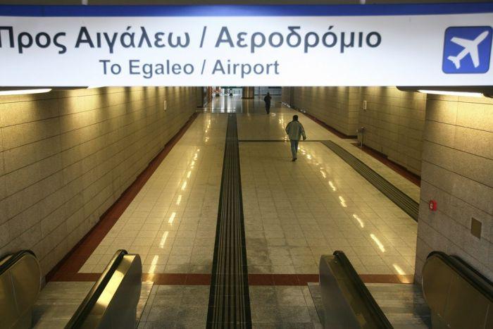 U-Bahn steht für heute Nacht still
