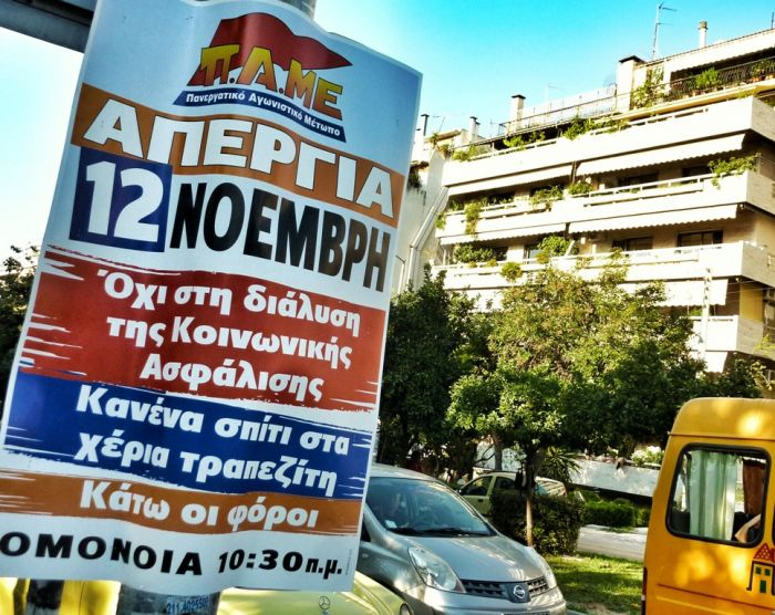 Generalstreik in Griechenland in dieser Woche