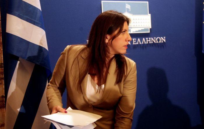Ausschuss legt Ursachen der Staatsschulden Griechenlands vor