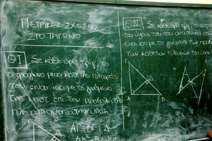 Trotz Krise: Schüler sind auf Nachhilfestunden angewiesen