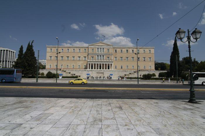 Kein Steuerparadies für Volksvertreter in Griechenland