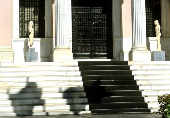 Ungewisser Ausgang der Verhandlungen zwischen Griechenland und den Geldgebern