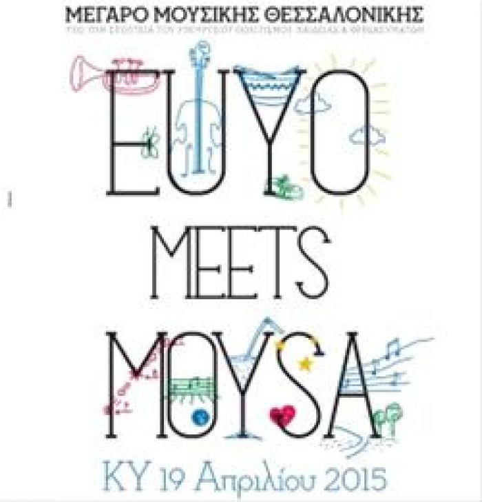 Kultur- und Ausgehtipps für Thessaloniki