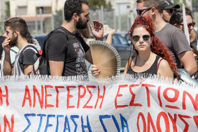 Unser Archivfoto (© Eurokinissi) entstand bei Studentenprotesten in Athen Anfang September.