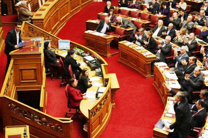 Parlament soll Spar- und Reformkurs in Griechenland beleuchten