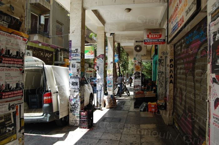 TV-Tipp: Griechenland: Saisonschluss im Pleitestaat