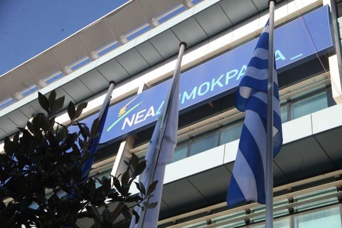Zieleinlauf bei Griechenlands Konservativen