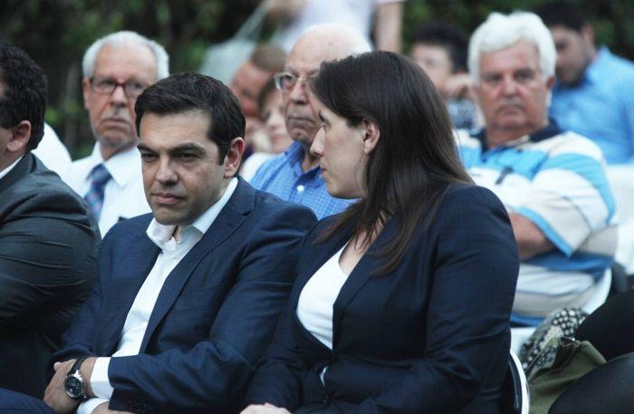 41 Jahre seit der Wiederherstellung der Demokratie in Griechenland