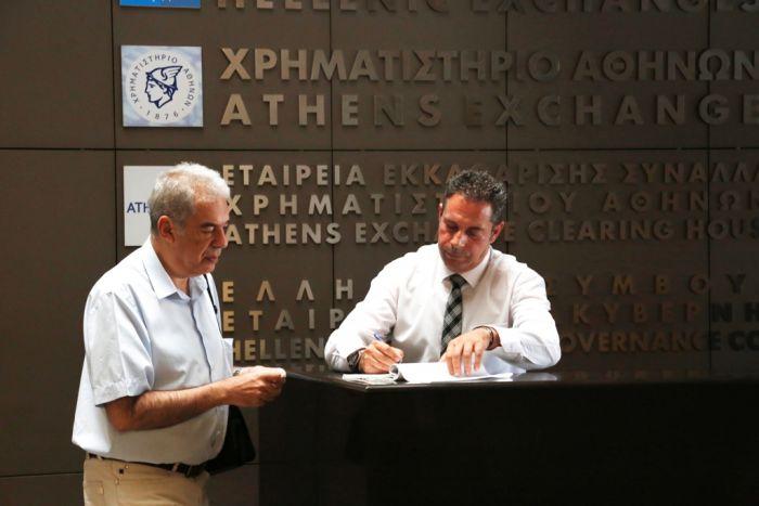Griechenlands Börse nach Zwangsschließung schwer im Minus