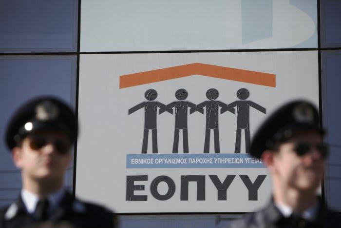 Auch ein deutsches Unternehmen soll Ärzte in Griechenland bestochen haben