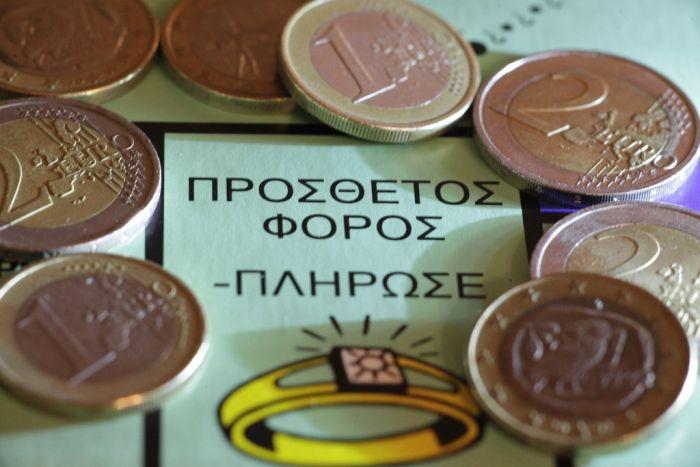 Grieche gestaltet neue Zwei-Euro-Gedenkmünze