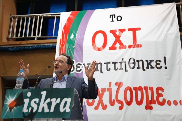 Noch keine Entwarnung – bei SYRIZA gärt es