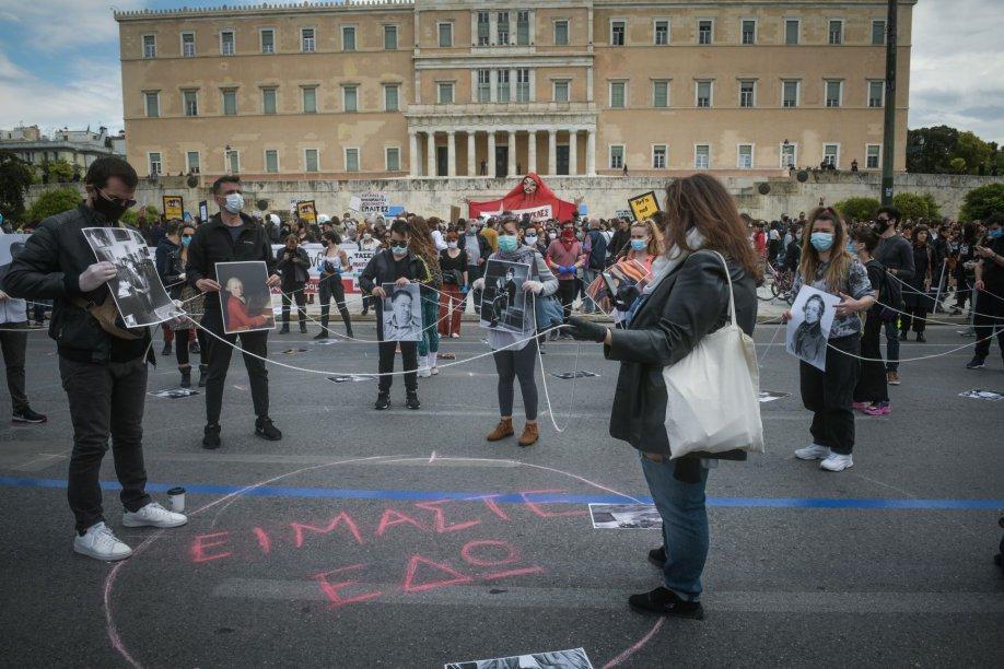 Athen Nachrichten