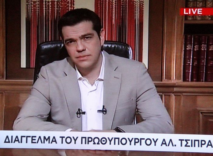 Griechenland stellt kurz vor zwölf Antrag an ESM - Telekonferenz der Eurogruppe