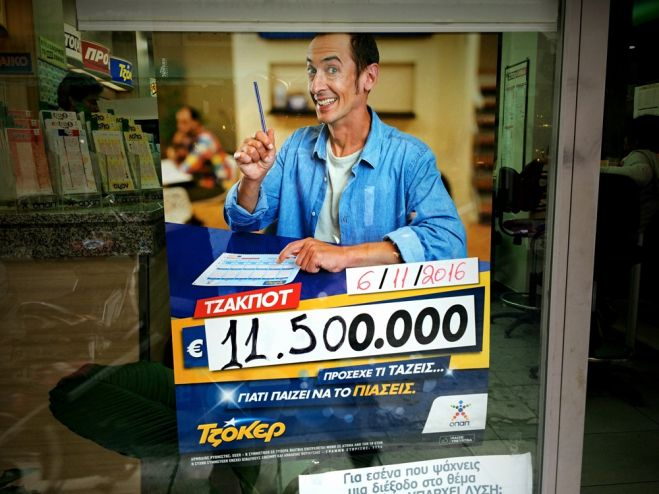 lotto spiel 77 gewinnzahlen stastik