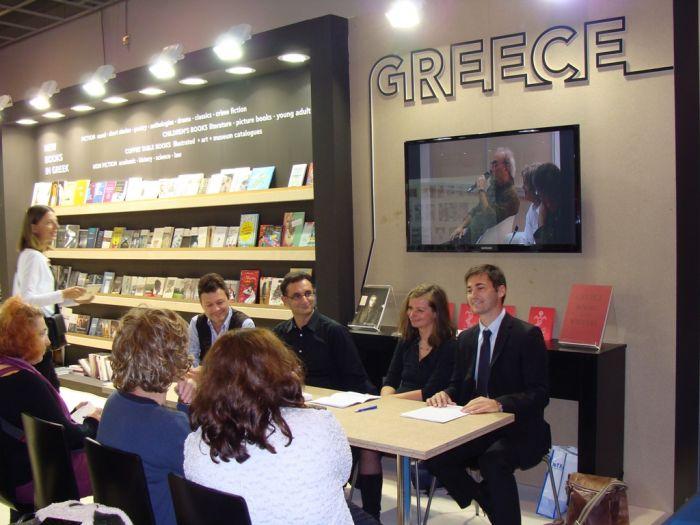 GZ-Präsenz bei der Buchmesse in Frankfurt
