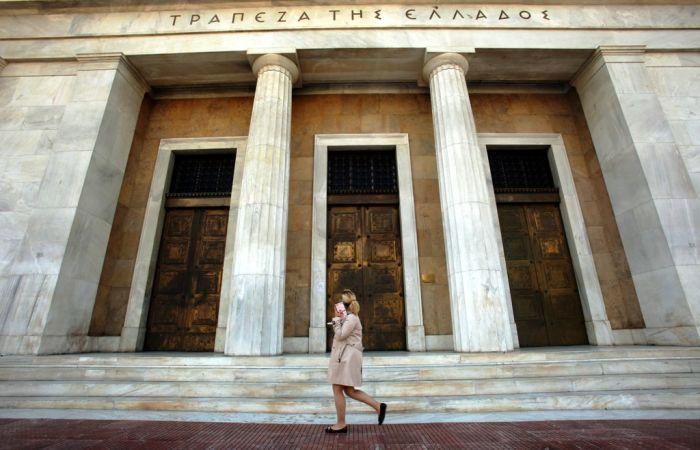 Griechenlands Regierung zieht letzte Geldreserven zusammen