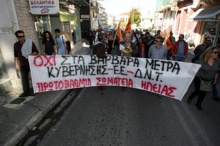 Erneuter Generalstreik in Griechenland gegen Sparmaßnahmen
