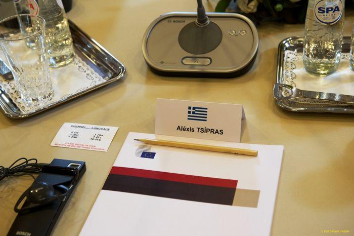 Griechenland in Riga erneut auf dem Prüfstein