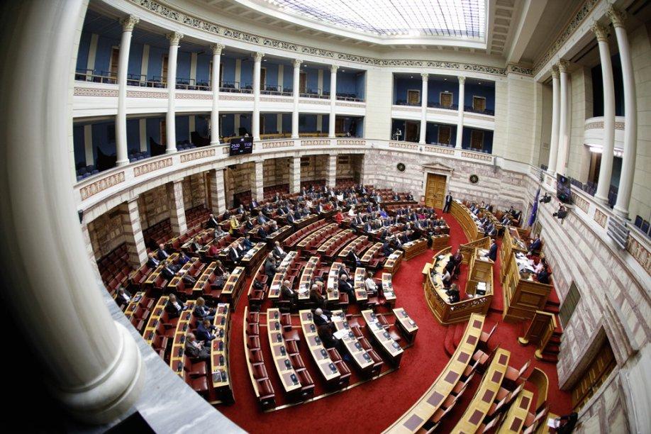 Das Parlament Abo