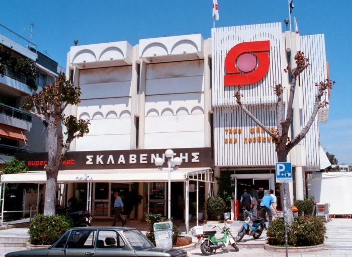 Fusion zweier griechischer Supermarktketten