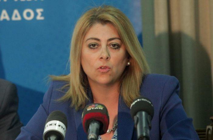 Generalsekretärin für öffentliche Einnahmen entlassen