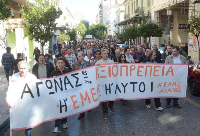 Generalstreik gegen Regierungspolitik mit Rückendeckung der Regierungspartei
