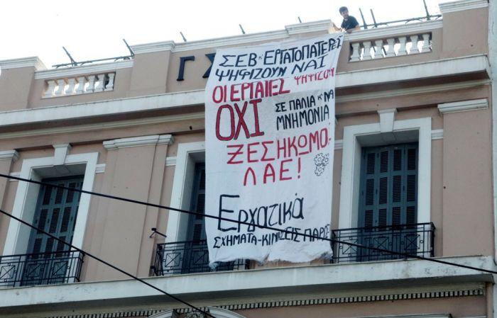 Vier von zehn Griechen leben laut Studie in Armut