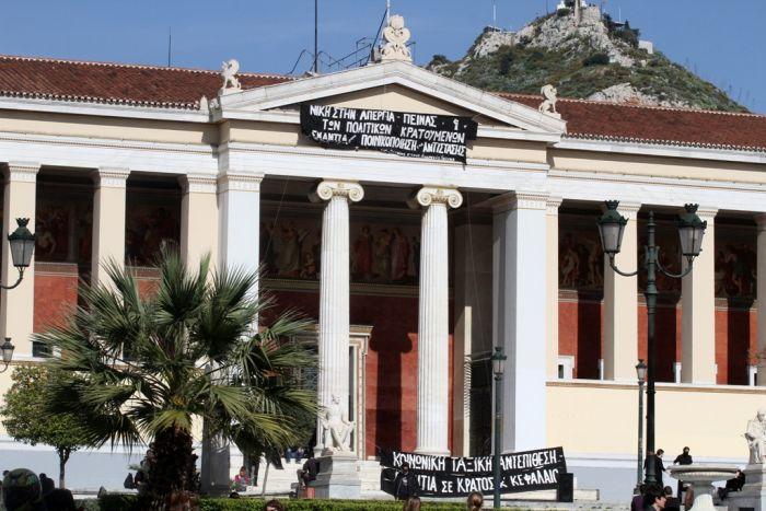 Athener Universität in den Händen von Autonomen