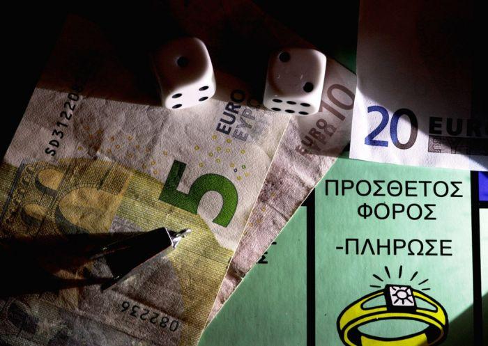 Mehrzahl der Griechen will den Euro um jeden Preis
