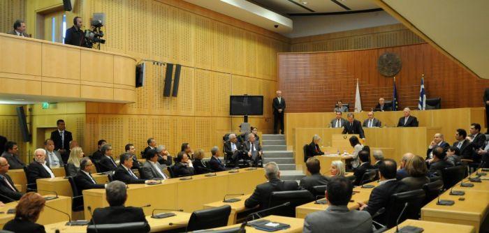 Zypern schafft Rechtsrahmen für gleichgeschlechtliche Lebenspartnerschaften