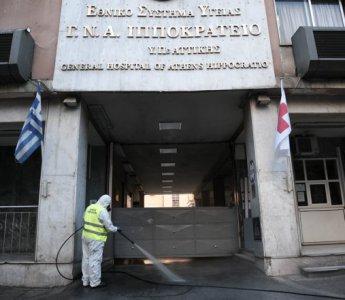 Griechenland Corona Tote